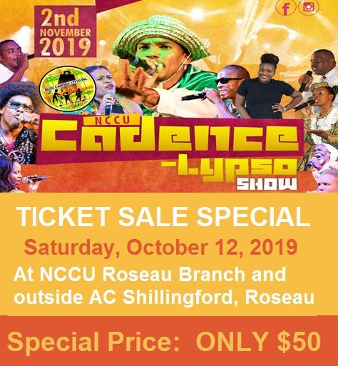 cadence_ticket_special.jpg